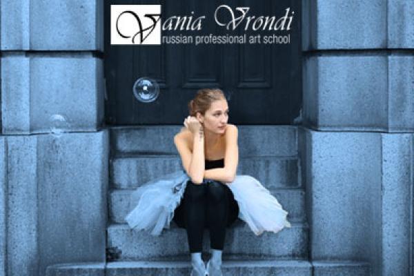 Profound Cyprus Ballet School - Imperial Russian Academy - Vania Vrondi
